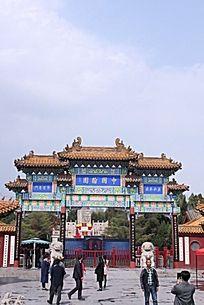 古代风格中国翰园