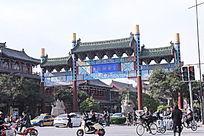 古典街道大门