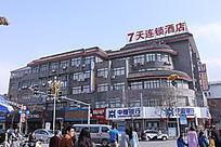 街边商业大楼