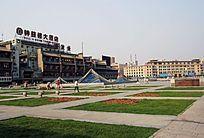 西安休闲广场风景