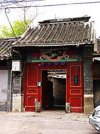 北京景山后街胡同四合院