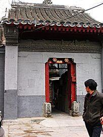 北京景山后街四合院门脸