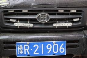 吉田越野车标志