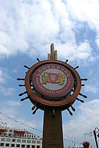 深圳市蛇口乐文堡标志牌