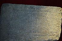 雕刻着房子的汉代墓葬石碑