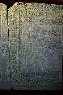 汉代汉画人物石雕
