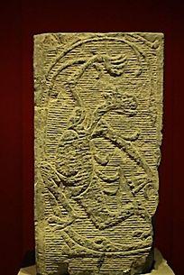 汉代舞蹈石雕画