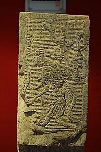 汉代羽人石雕画
