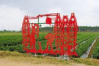 琼海龙寿洋田野公园的农民丰收工艺品