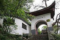 贵阳麒麟洞古典建筑山门