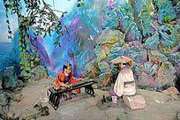 武汉古琴台腊像 子期听琴