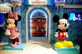 迪士尼的世界