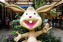 呀诺达吉祥物小兔子雕塑