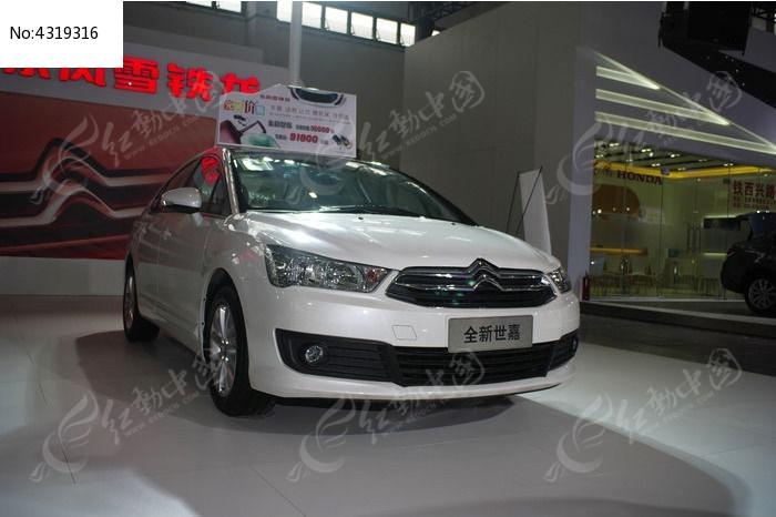 东风雪铁龙汽车图片