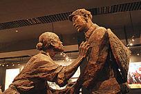 雕塑红军和老百姓惜别