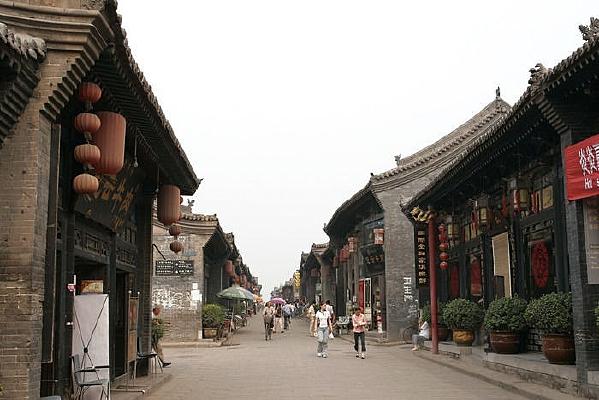 平遥古城街道