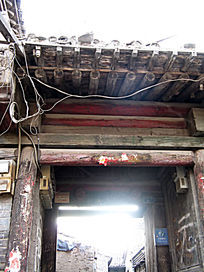木结构民居