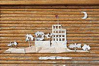 边防战士创作的桦树皮画《哨所》