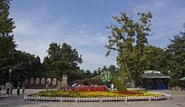 青岛中山公园大门
