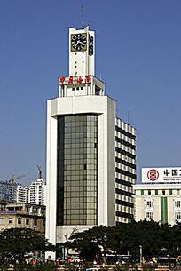 厦门市中国海关大厦