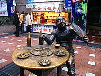 重庆好吃街雕塑《爽》