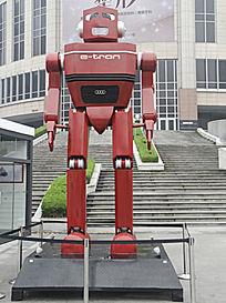 奥迪机器人