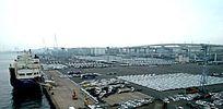 横滨汽车装运码头