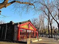 北京什刹海老北京房子