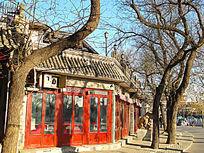 老北京建筑