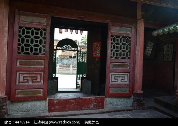 岭南明代古民居图片图片