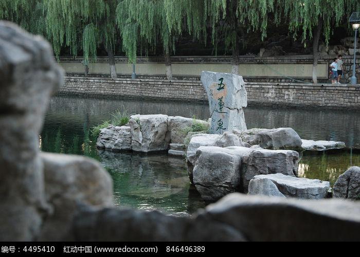 济南--黑虎泉上图片