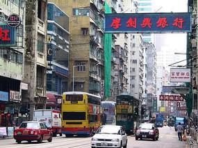 香港商业街汽车和银行广告