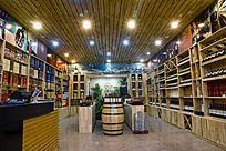 红酒卖场商行