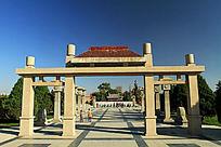 甘肃武威雷台公园风景