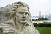 青岛五四广场贝多芬头像石雕