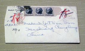 1963年宋庆龄参加校庆的函