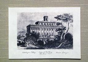 1963年邀请宋庆龄参加校庆的函