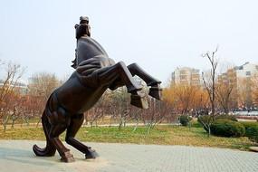 跳跃的马雕塑