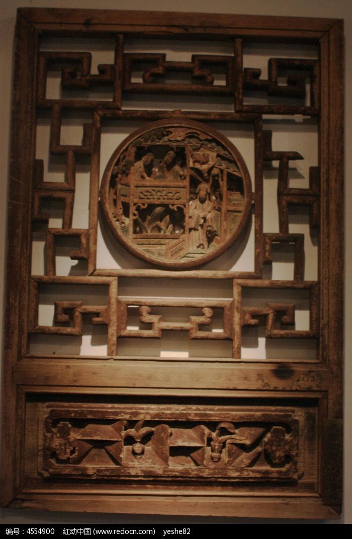 雕花木窗图片