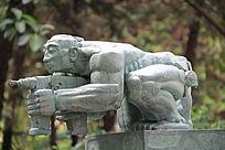 工作的人物雕塑