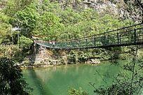 黄果树白水河吊桥