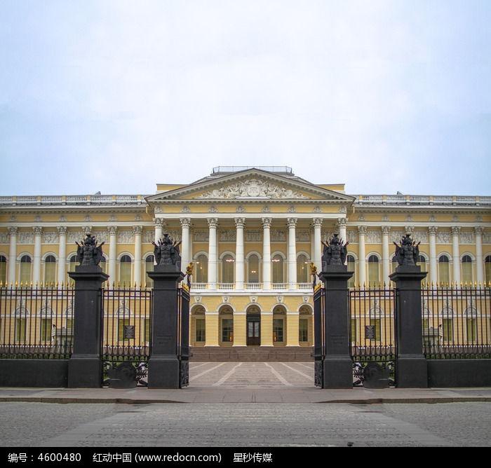 俄罗斯博物馆图片