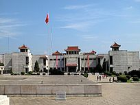 丹东市抗美援朝纪念馆