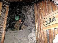 复原的志愿军211高地坑道