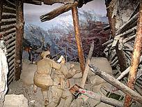 志愿军坑道的战争场面