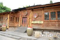 少数民族木屋