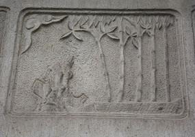 竹林石头雕刻图