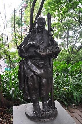 背着秤杆拨算盘的男性雕像