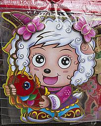 娃娃抱鱼卡通画