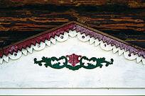 木刻楞窗棂装饰图案